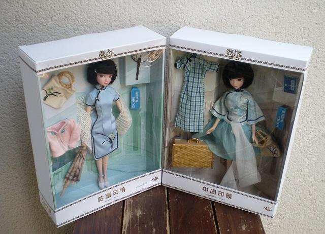 http://banskobanka.com/images/doll2_sany5043.jpg
