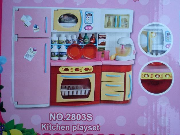 http://banskobanka.com/images/doll2_sany8494.jpg